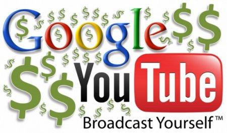 Как заработать деньги в YouTube