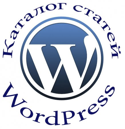 Делаем каталог статей на WordPress