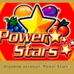 Игровой автомат «Power Stars» в Эльдорадо казино