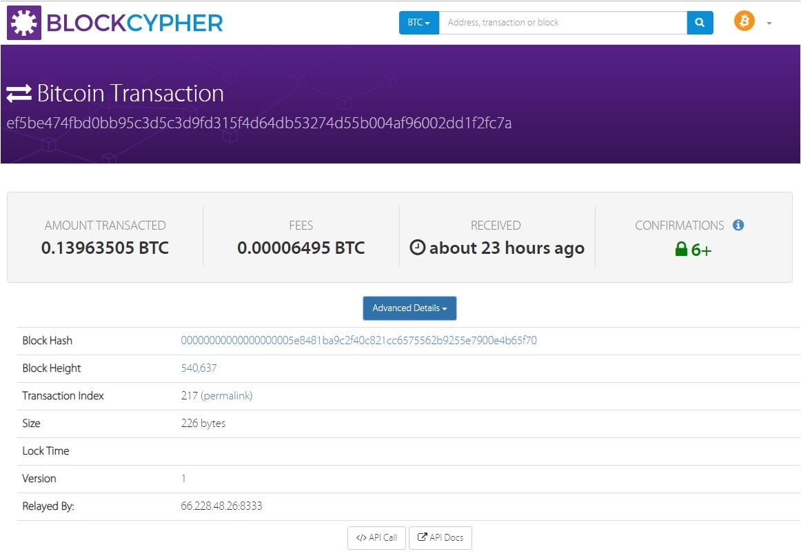 детали транзакции на blockcypher